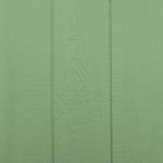 Nurture green